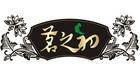 茗之初茶叶logo