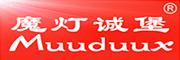 魔灯诚堡logo