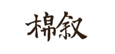 棉叙logo