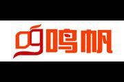 鸣帆logo