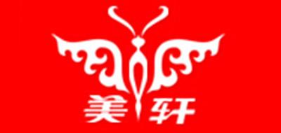 美轩车品logo