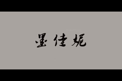 墨佳妮logo