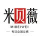 米贝薇logo