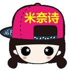 米奈诗logo
