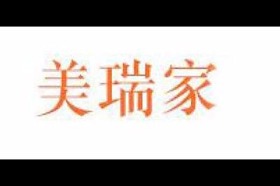 美瑞家logo