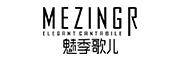 魅季歌儿logo