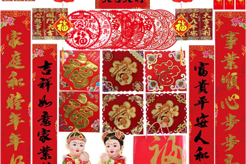 满彩红logo