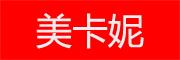 美卡妮(meikani)logo