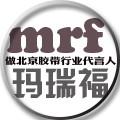 玛瑞福logo