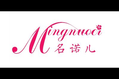 名诺儿logo