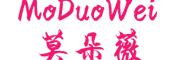 莫朵薇(MODUOWEI)logo