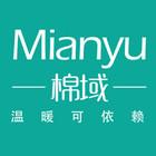 棉域logo