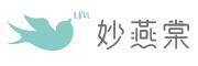 妙燕棠logo