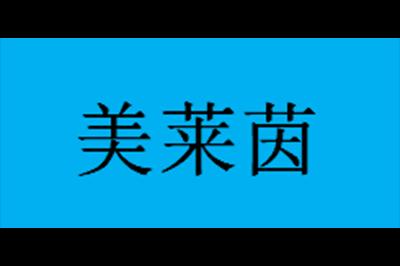 美莱茵logo