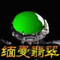 缅曼logo