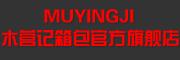 木营记logo