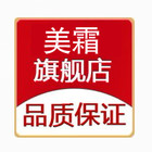 美霜logo