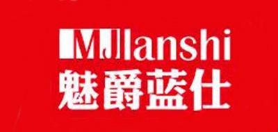 魅爵蓝仕logo