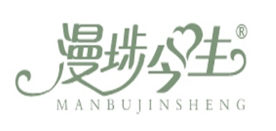 漫埗今生logo