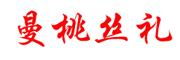 曼桃丝礼logo