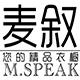 麦叙logo