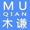 木谦logo