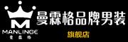 曼霖格logo