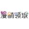 漫萌领域(manmenglingyu)logo