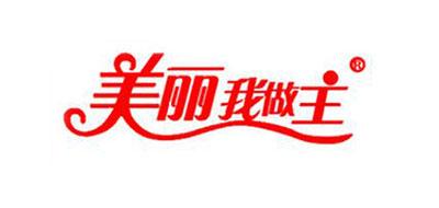 美丽我做主logo