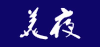 美夜logo