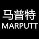 马普特logo