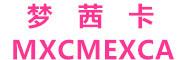 梦茜卡(mxcmexca)logo