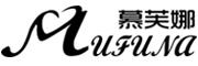 慕芙娜(MuFuNa)logo