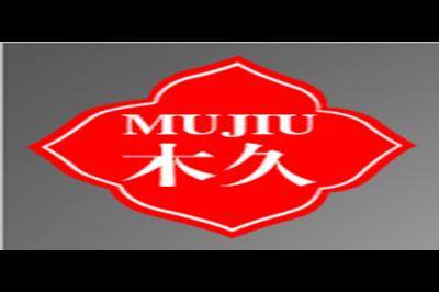 木久logo