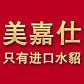 美嘉仕logo