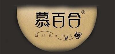 慕百合logo