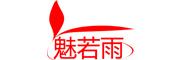 魅若雨logo