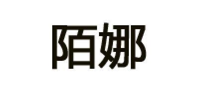 陌娜logo