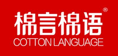 棉言棉语logo
