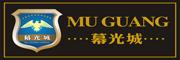 幕光城logo