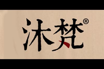 沐梵logo