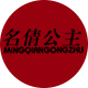 名倩公主logo