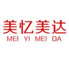 美忆美达logo