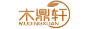 木鼎轩logo