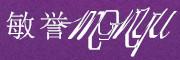 敏誉logo