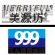 美源坊logo