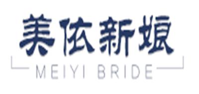 美依新娘logo