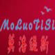 莫洛缇斯logo