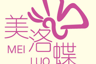 美洛蝶logo