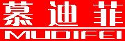 慕迪菲logo